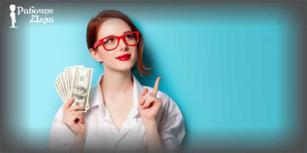 Правильное обращение с деньгами