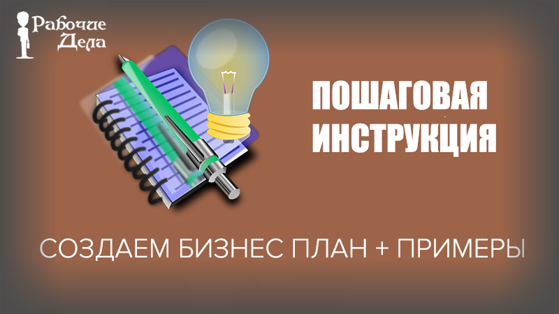 скб банк красноярск онлайн заявка
