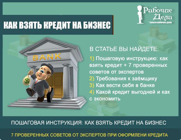 опен банк бизнес онлайн