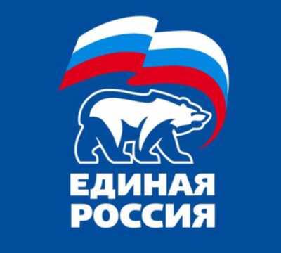 Как вступить в единую россию